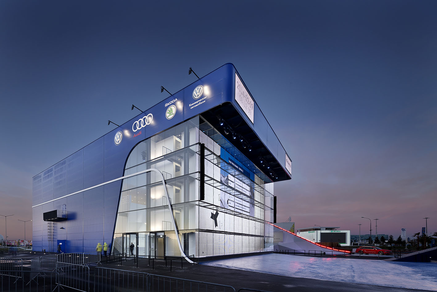 00 Showcase architecture 010 53208d353cef9