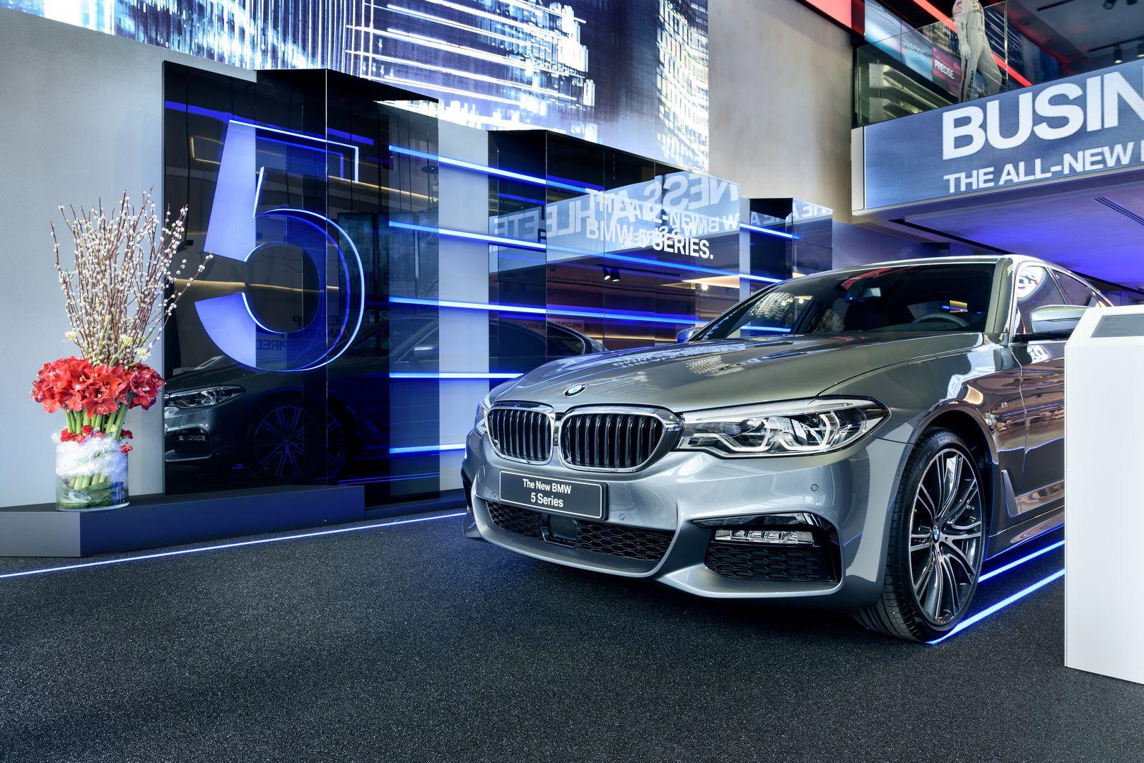 BMWBrandStore 03 HD